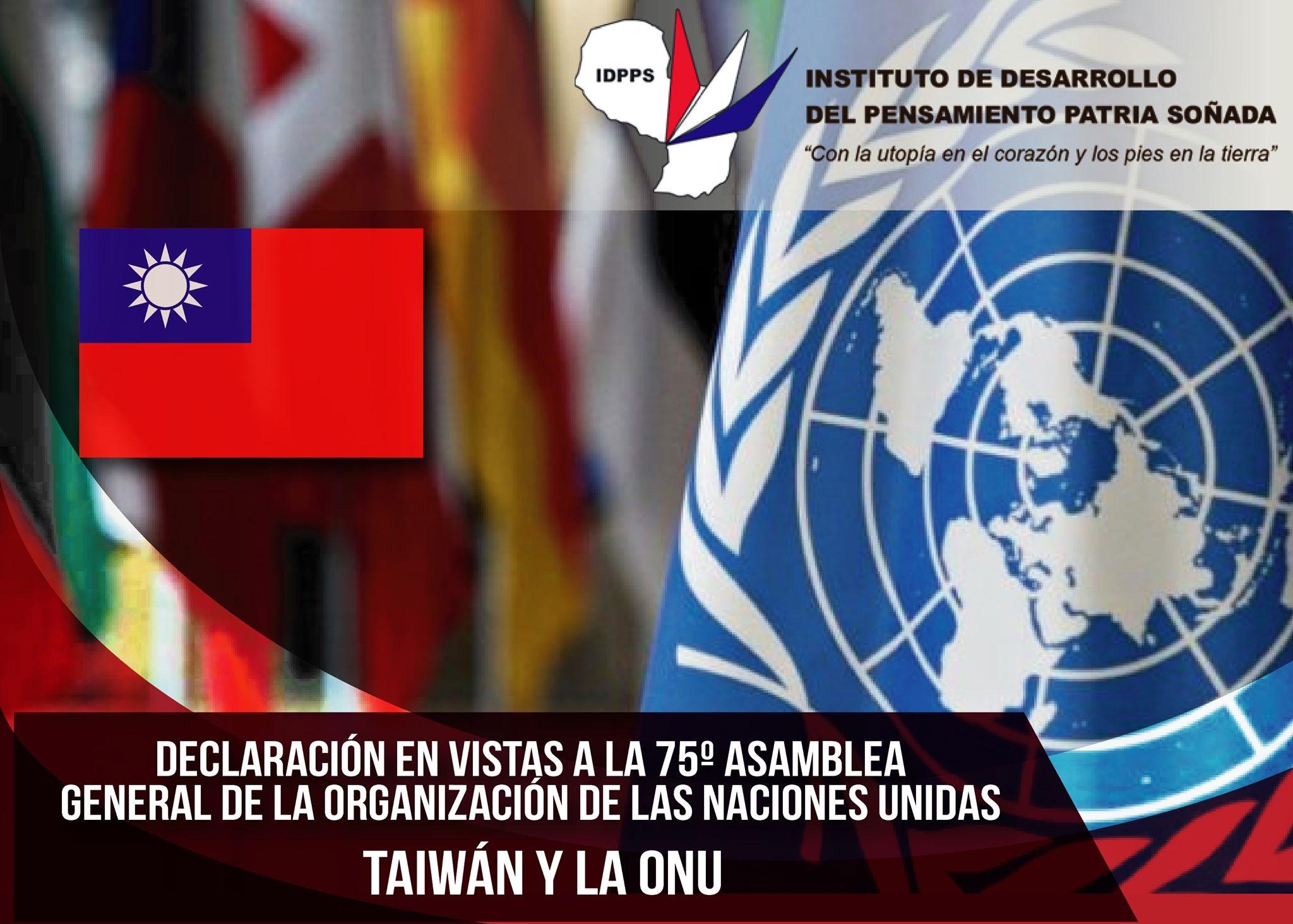 Declaración en Vistas a la 75º Asamblea General de la Organización de las Naciones Unidas - Taiwán y la ONU