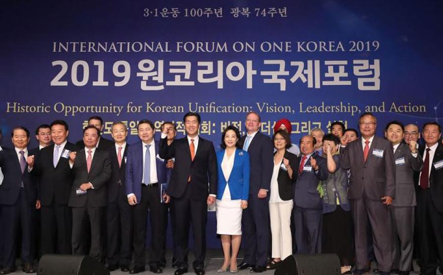 Expertos se reúnen en Seúl para buscar el impulso de la unificación
