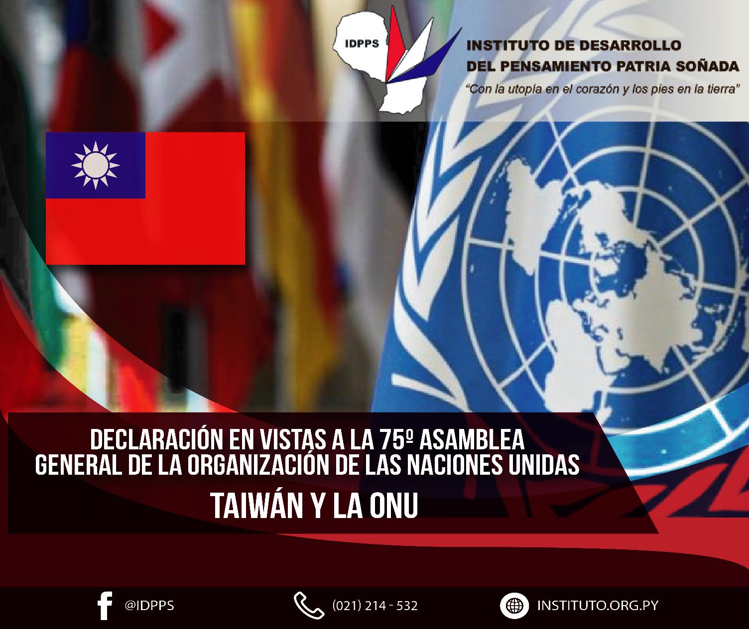 Declaración en Vistas a la 75º Asamblea General de la Organización de las Naciones Unidas